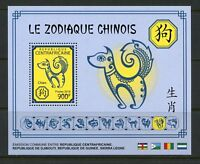 CENTRAL AFRICA 2018 CHINESE ZODIAC  DOG  SOUVENIR SHEET MINT NH