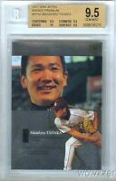 2007 BBM RE PREMIUM #42 Masahiro Tanaka RC BGS 9.5+BGS 10 PRISTINE Yankees !!