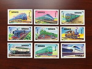 Mongolia 1997 MI #2692-2700 Locomotives Trains Railways Mint NH