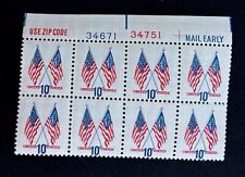 US Stamps, Scott #1509 1973 '50-Star & 13-Star Flags' Block of 8 XF M/NH