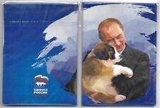 PASSPORT COVER VLADIMIR PUTIN WITH HIS DOG RUSSIA UNITED RUSSIA