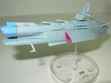 Star Blazers Yamato Mechanical Collection Part 3 (EDF) BATTLESHIP