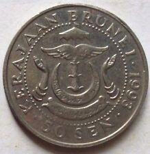 Brunei 3rd Series 50 sen 1993 coin