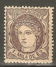 1870 EDIFIL 102 NUEVO