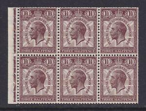 Great Britain SG 436 Scott 207b MNH/UMM 1929 KGV 1½d UPU Booklet Pane SCV $60