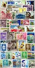 Syrie - Syria 500 timbres différents
