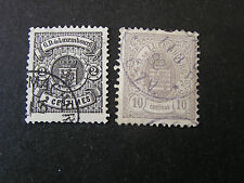 LUXEMBOURG, SCOTT # 30+33(2), 2c+10c VALUE COAT OF ARMS 1875-79 ISSUE USED