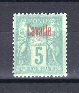"CAVALLE GRECE BUREAU FRANCAIS YVERT N° 1a "" SAGE 5c VERT "" NEUF x TB  T651"