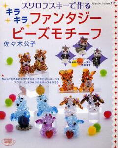 Swarovski Fantasy Beads Motif /Japanese Beads Craft Pattern Book Japan