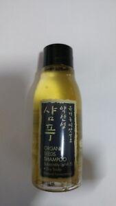 Whamisa Organic Seeds Hair Shampoo for Dry Scalp (pH 4.5) 60ml EWG Verified
