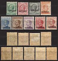 #325 - Colonie, Castelrosso - 1922 - Linguellati (* MH) e nuovi (** MNH)