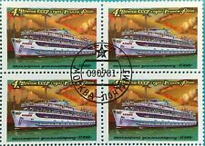 Russia (Soviet Union) USSR - 1981 MNH block of 4 stamps River ship -Lenin- CTO