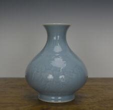 Chinese Longevity Sky Blue Glazed Fish Basket Porcelain Vase