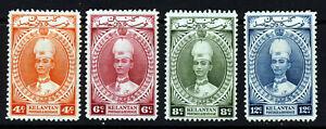 KELANTAN MALAYSIA 1937-40 A Sultan Ismail Group SG 42 to SG 47 MINT