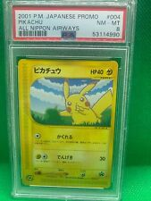 PSA 8 NM-MT ANA Pikachu 2001 Japanese Pokemon Card OTHER GRADED CARDS LISTED