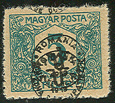 HUNGARY 2nd DEBRECEN issue, 1920, 3NJ1, 5f postage due DOUBLE OVPT PLUS