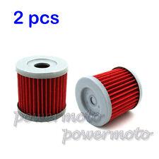 2x Oil Filter For SUZUKI DRZ400E DRZ400S DRZ400 DRZ400SM LTZ400 QUADSPORT LTR450