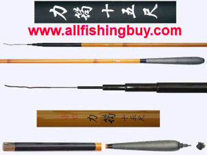 15ft Hera rod sensitive powerful telescopic 98% carbon manufactured in Japan