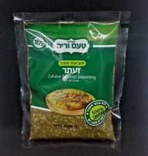 ZAATAR 80gr Zahatar Hyssop spices Mix with sesame Holy Land organic zatar Blend