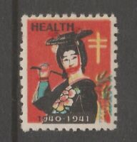 Japan Charity Cinderella revenue fiscal Stamp 10-7-38c