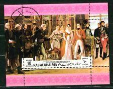 United Arab Emirates RAS al KHAIMA 1970 - Airmail - French History