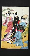 Japanese Asian Cotton Fabric Kona Bay Geisha Kanzashi Ladies walking in a Garden