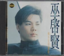 Eric Moo / 巫啟賢 - 我想說的是.唱不完的愛情 (Out Of Print) (Graded:NM/NM) POCD1306