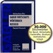 Wiatscheslaw Salistschew: Gabler Wirtschaftswörterbuch Deutsch-Russisch (NEU)