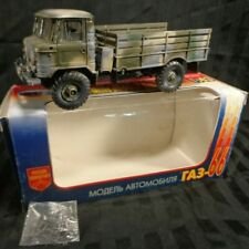 """Made in USSR ☭ /""""Беларус МТЗ-82/"""" Tractor Russian DieCast Model in Box 1:43 Mint!"""
