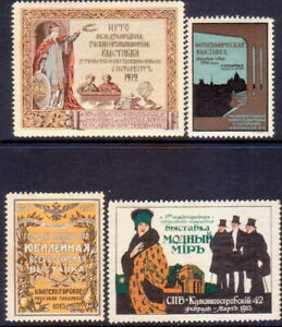 [59] 1913 RUSSIA ST.-PETERSBURG Non Postal cat. v.2p.1#253-56 selection of 4