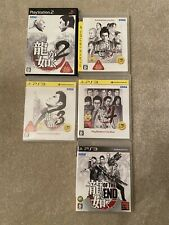 Ryu Ga Gotoku Samurai Japan Yakuza Game Lot