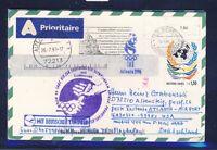 49028) LH Olympiade SF Frankfurt - Atlanta USA 5.5.96, Karte ab UNO Genf