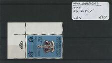 New Hebrides 1977 SG.218w U/M