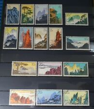 1963 China S57 Landscapes of Huangshan. 16X Used Stamps Set
