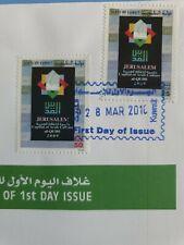 KUWAIT FDC JERUSEALEM CAPITAL OF ARAB CULTIRE ** 2 VALUE FDC