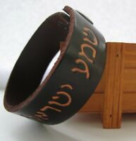 Shema Israel Hebrew Prayer Leather Wristband Bracelet Judaica Blessing Cuff