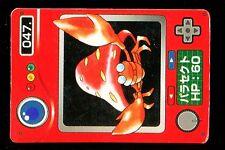 POKEMON JAPANESE BANDAI POCKET MONSTERS POKEDEX N°   47 PARASECT