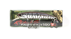 Duo Realis Fangbait 100SR Floating Lure ASA3258 (7008)