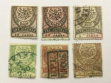 old stamps  TURKEY    x  6