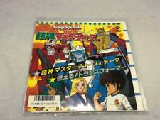 JAPANESE TRANSFORMERS G1 MASTERFORCE OPENING & CLOSING THEME VINYL RECORD! RARE