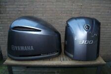 Yamaha Top Cowling F300 / F250 6CE-42610-02-00