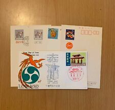 China Taiwan Asia 18 Fdc & Used Covers See Scans Lot (Chi 1/26/60/61/66/67/68)