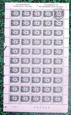 """Planche complète 30 timbres 1993 13 50e anniv. du """"Faux Soir"""" TTBE Belgique"""
