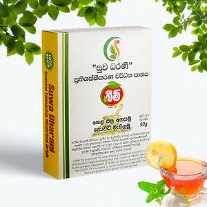 Ceylon Immune Enhancing Non-Alcoholic SUWADARANI Herbal energy booster Tea Pack