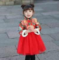 Chinese Style Kids Girls Red Prints Beauty Winter Warm Princess Skirt Red Dress