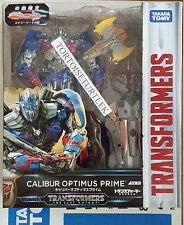 Takara Tomy Transformers TLK-15 Caliber Optimus Prime 1st Limited Edition