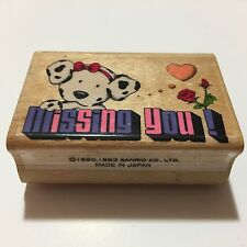 Missing You - Dog - Flowers - Heart - Wood Mounted Rubber Stamp - Made In Japan