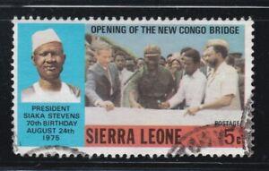 Sierra Leone - Scott # 437