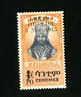 Ethiopia Stamps # 259 IV VF OG NH Amharic A not O 9 no ball