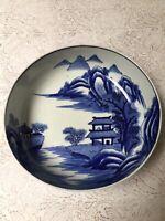 Large 19thC Japanese Arita Blue And White Porcelain Bowl